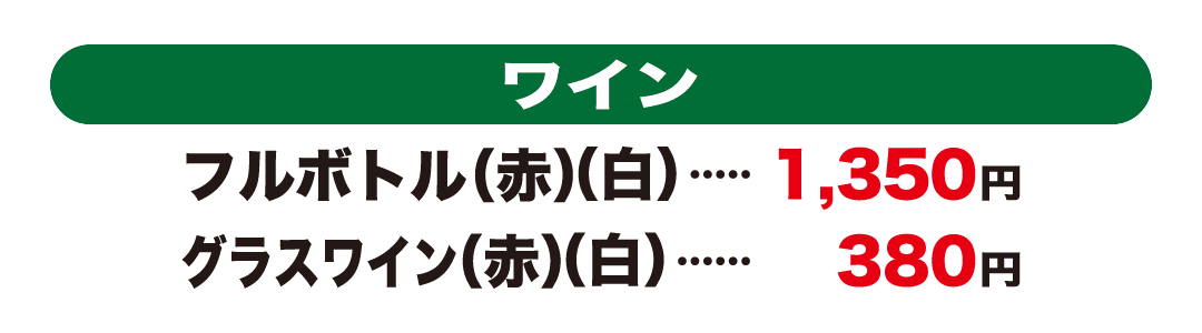 drink-06