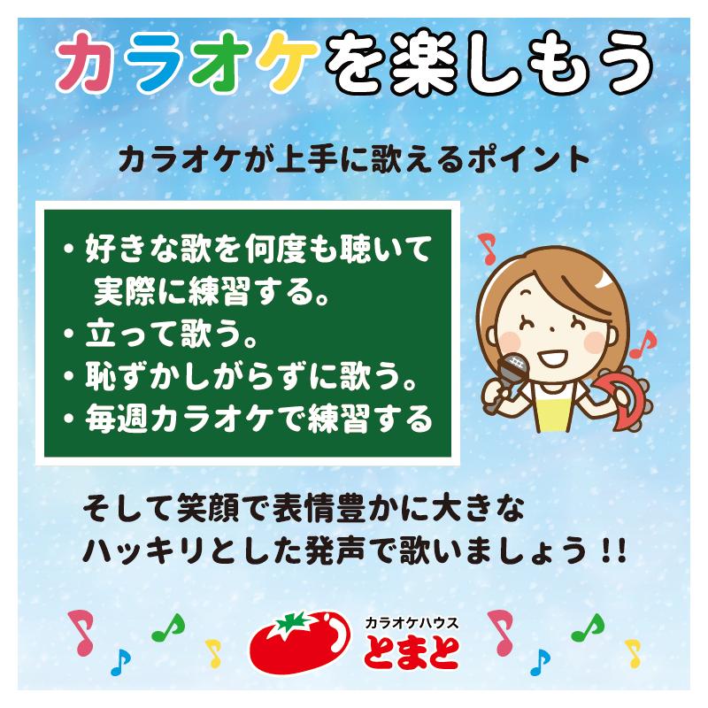 enjoykaraoke01