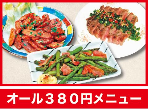foodanddrinkicon-01