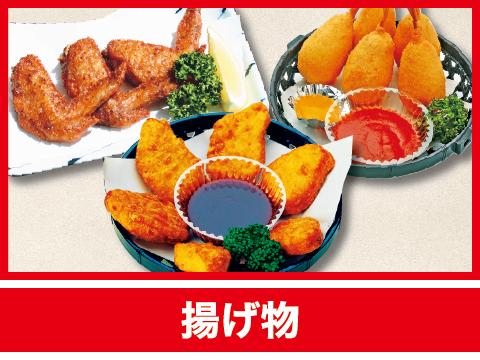 foodanddrinkicon-03