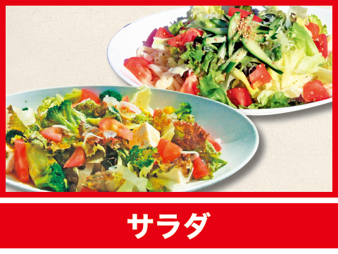 foodanddrinkicon-04