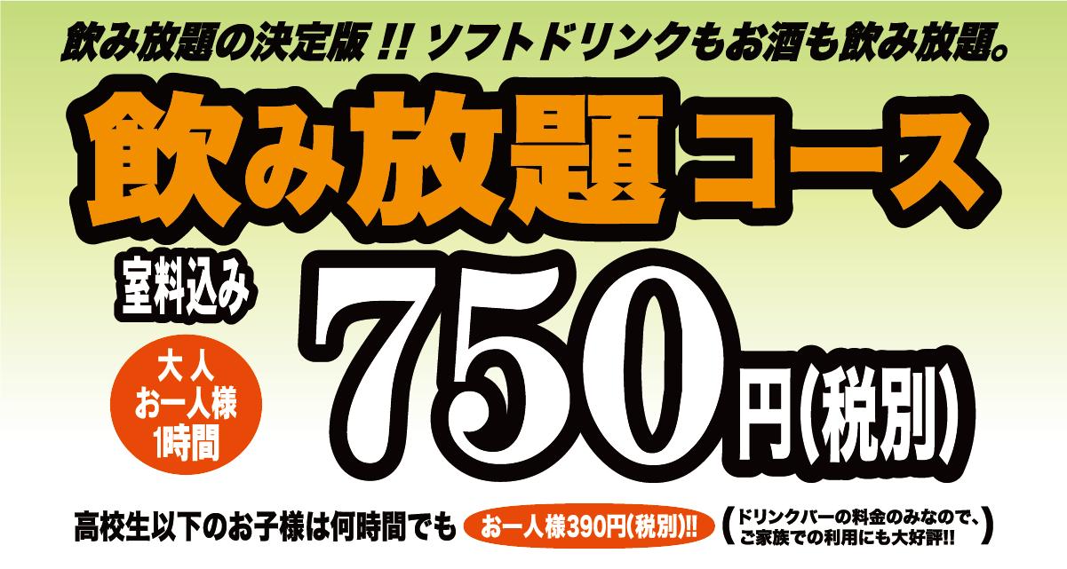 group75001