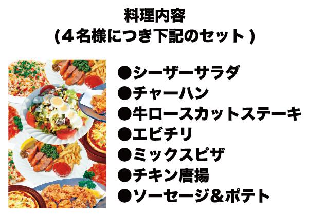 lunchplanpop03