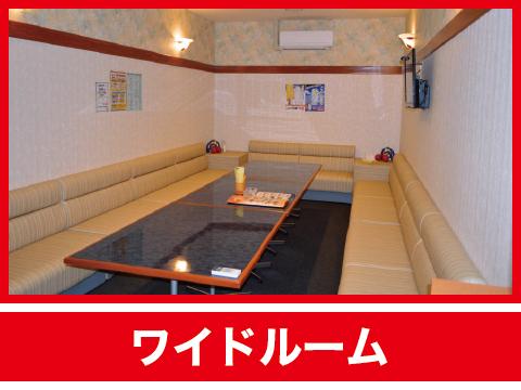 roomandfacilityiconwideroom
