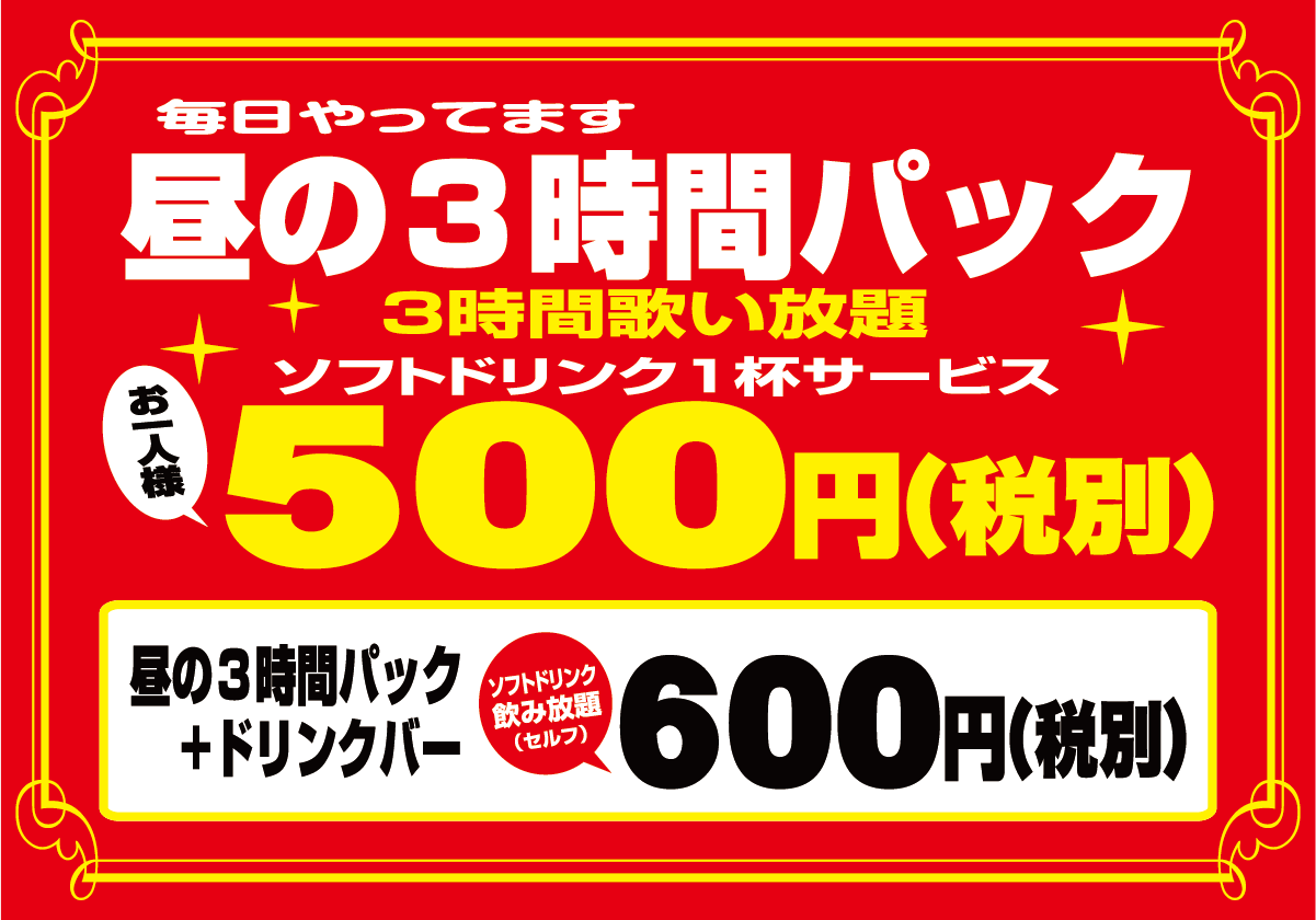 500planpop01