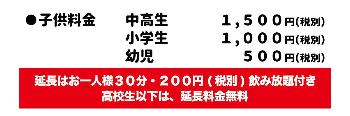 20002700planpop03